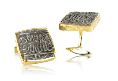 Nazanine Tassoudji 18ct white gold cufflinks with square Urdo coins